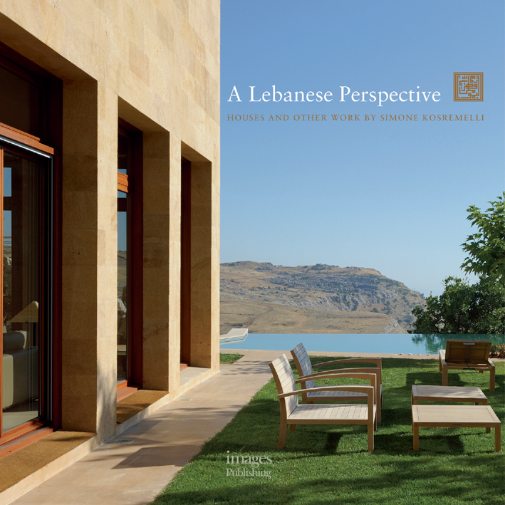 A Lebanese Perspective