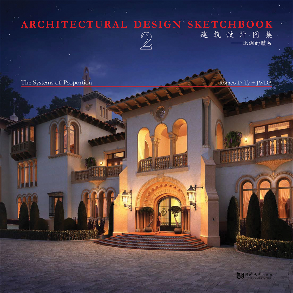 Architectural Design Sketchbook Volume 2: The Systems of