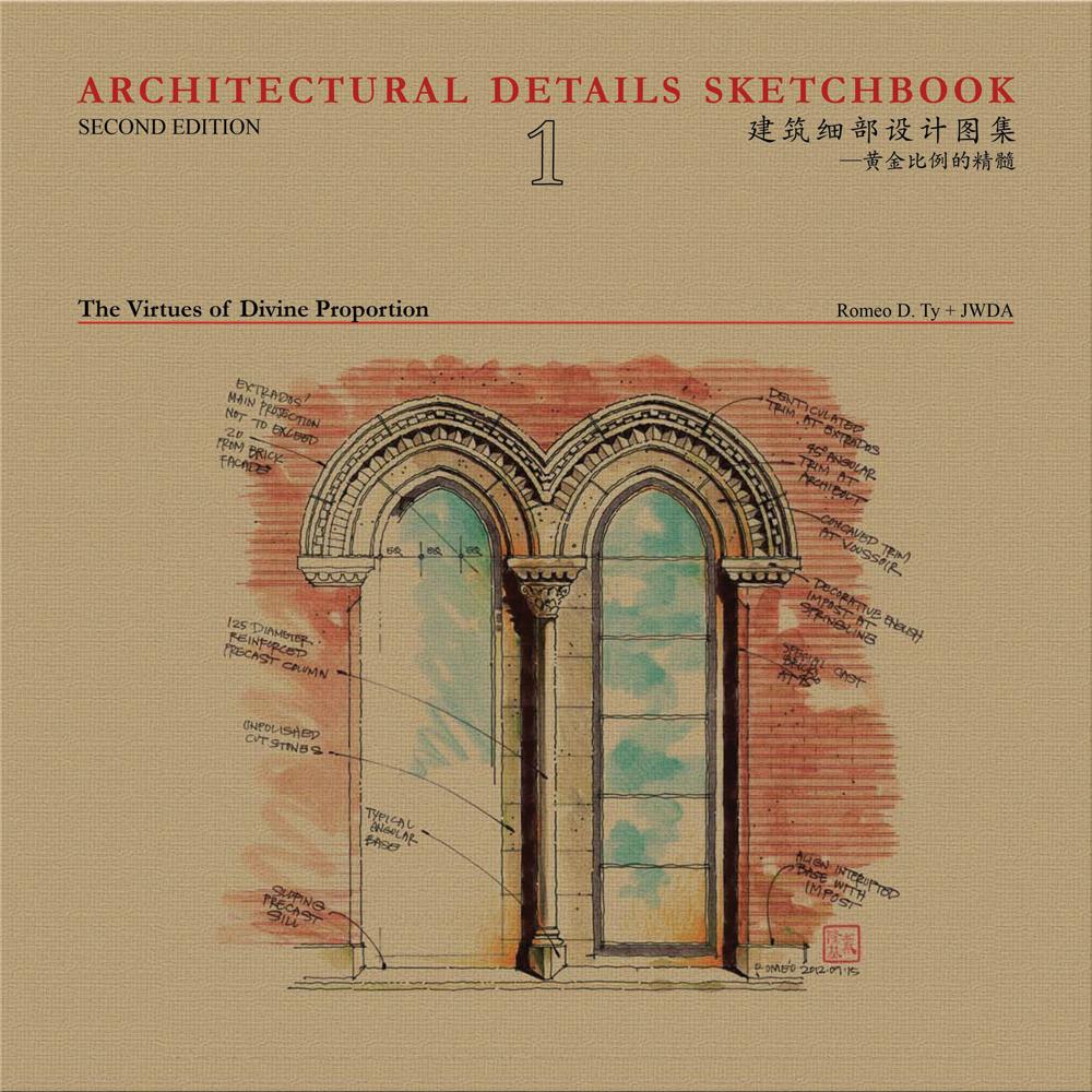 Architectural Details Sketchbook Volume 1: The Virtues of Divine