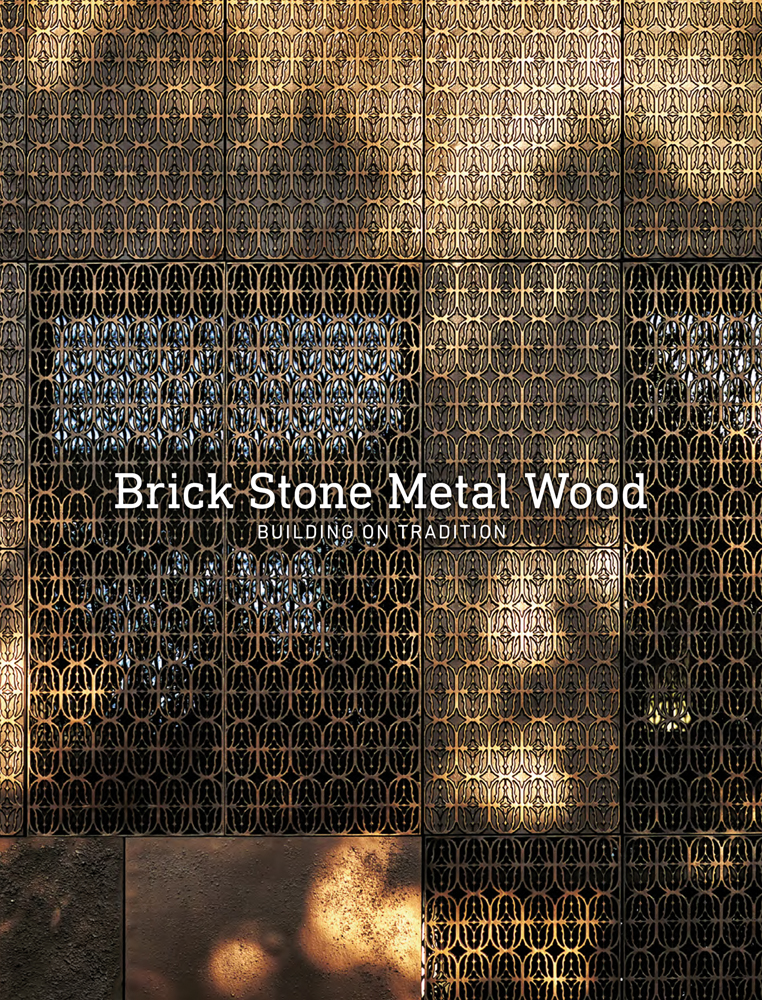 Brick Stone Metal Wood
