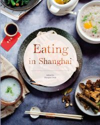 Eating in Shanghai