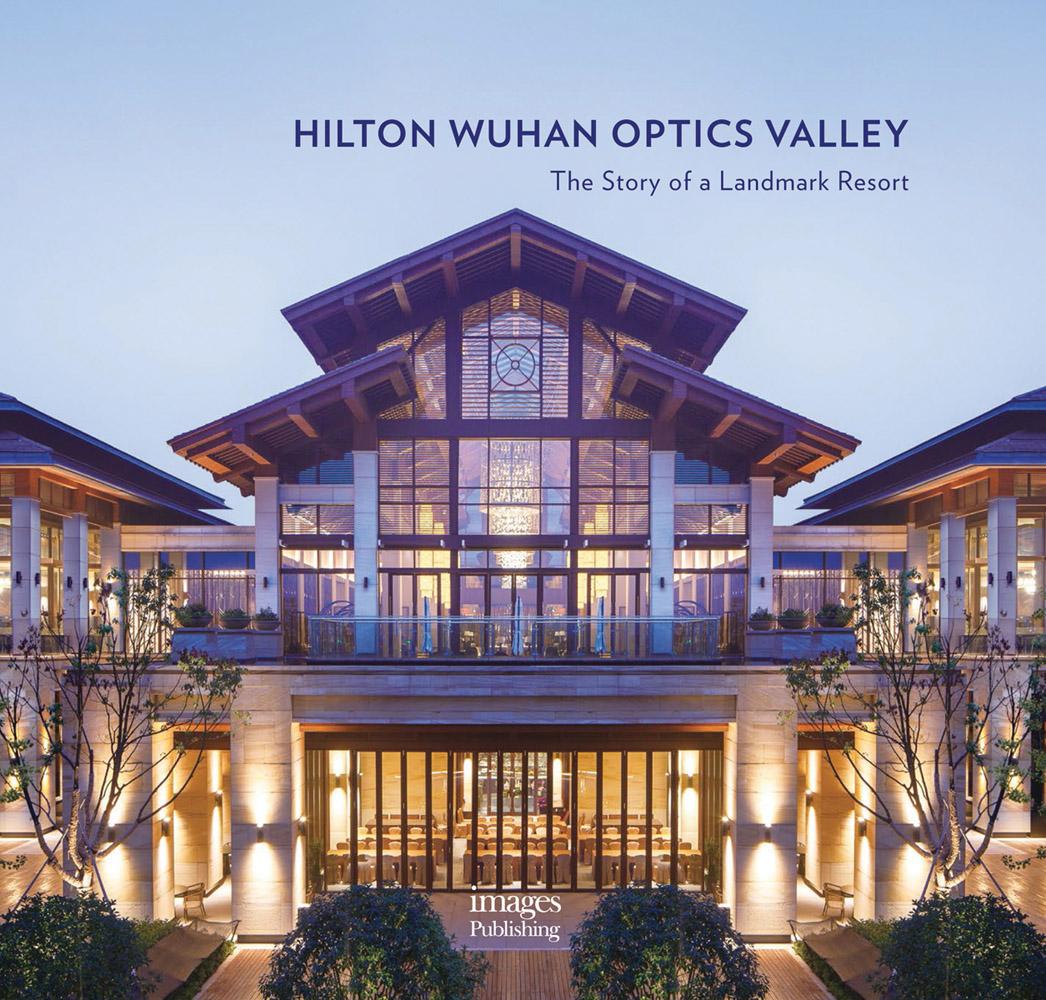Hilton Wuhan Optics Valley