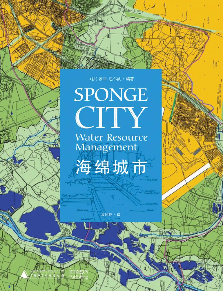 Sponge City: Water Resource Management