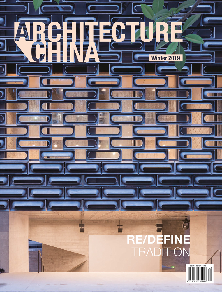 Architecture China: RE/DEFINE Tradition