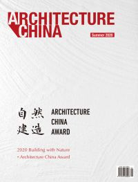 Architecture China: 2020 Building with Nature
